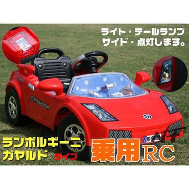 入荷済 即日発送 大型玩具大変喜ばれる一品です! 電動玩具 乗用玩具 RC ラジコン ランボルギーニ ガヤルド